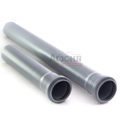 50 труба 2 м  ПП (толщ.1,5мм)