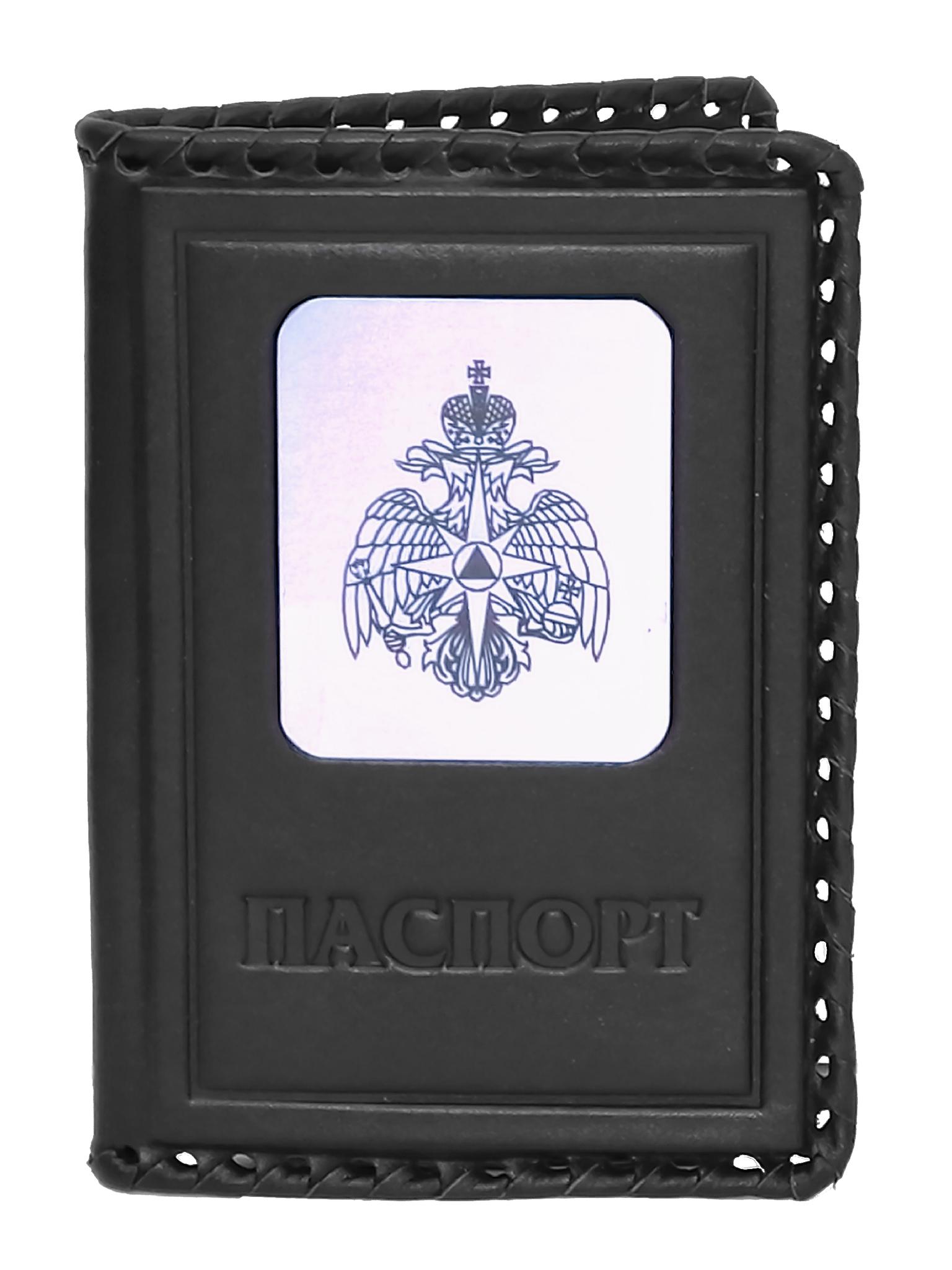 Обложка на паспорт   Герб МЧС   Чёрный