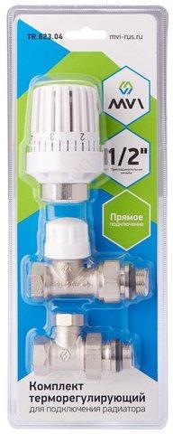 Комплект 3:1 прямой 1/2'': термоголовка + клапан термостатический + клапан настроечный