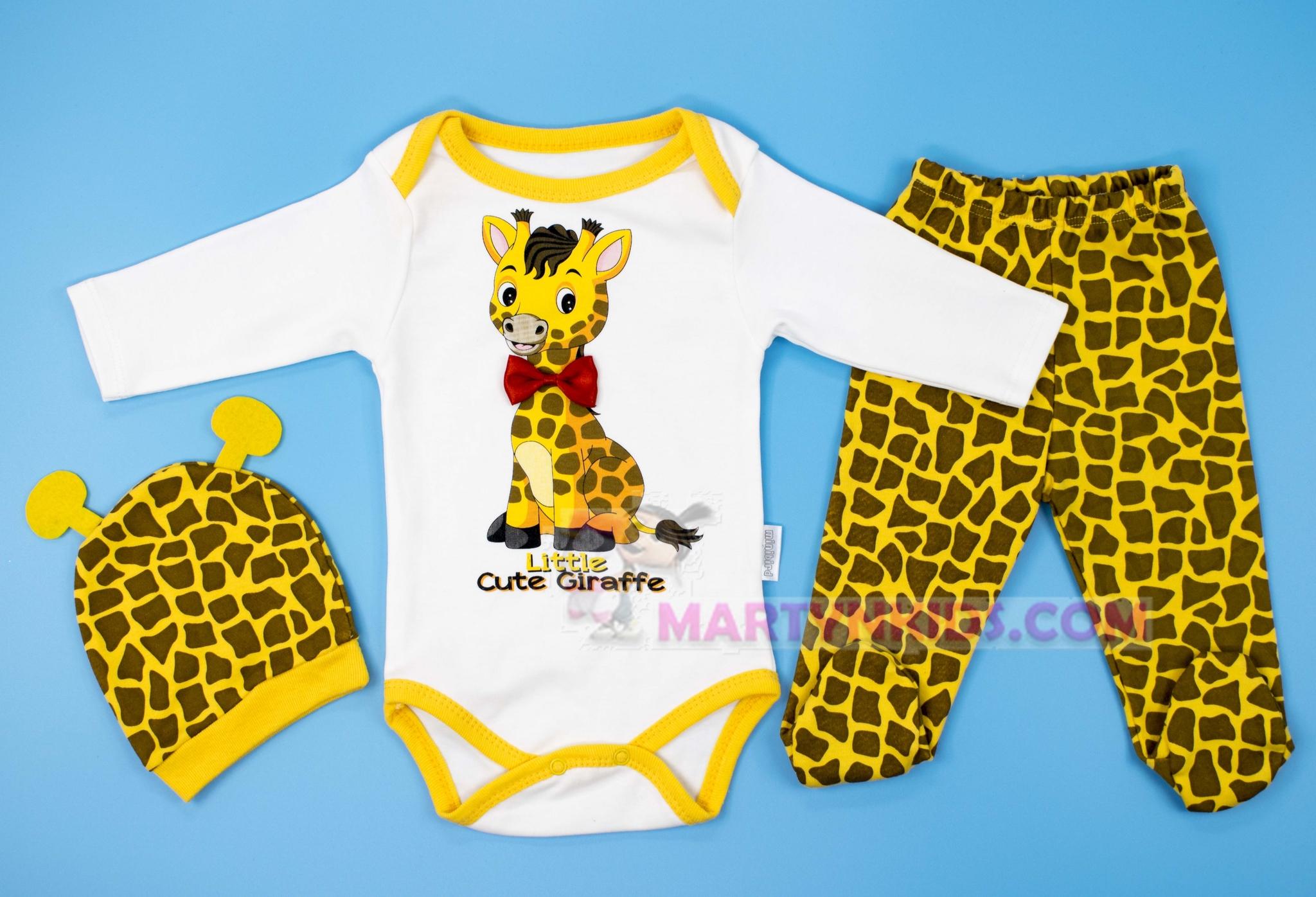 3102  боди-тройка Жираф