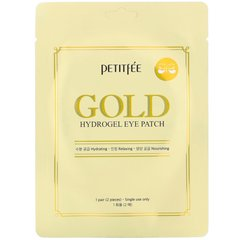 Göz üçün Hidrogel patç \ Гидрогелевые патчи для глаз Gold Hydrogel Eye Patch (2pcs)