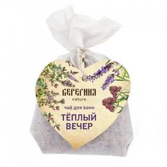 Чай для ванны Тёплый вечер, 60 г, ТМ Берегиня