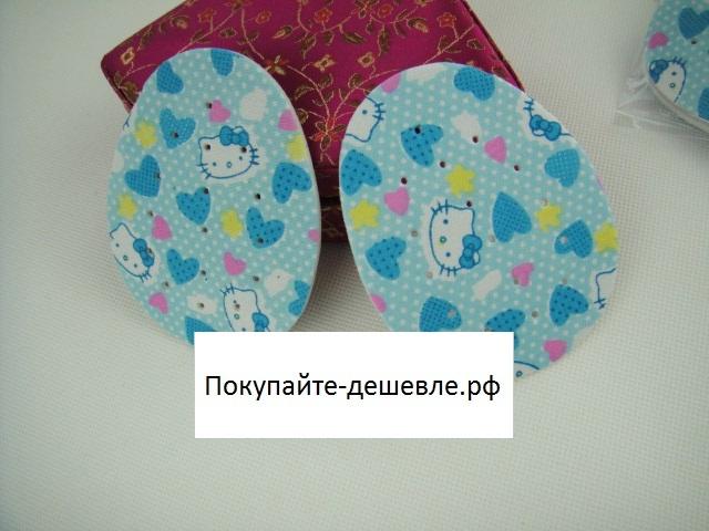 Вкладки в обувь под переднюю часть стопы, 1 пара
