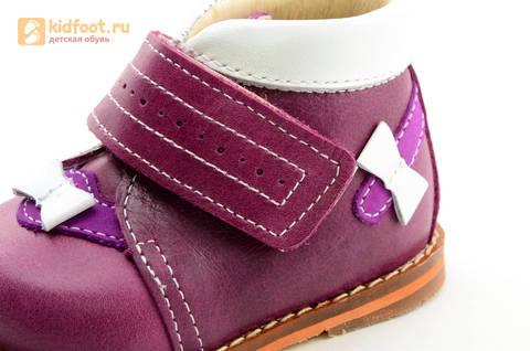 Ботинки для девочек Тотто из натуральной кожи на липучке цвет Сирень, 013A. Изображение 15 из 16.