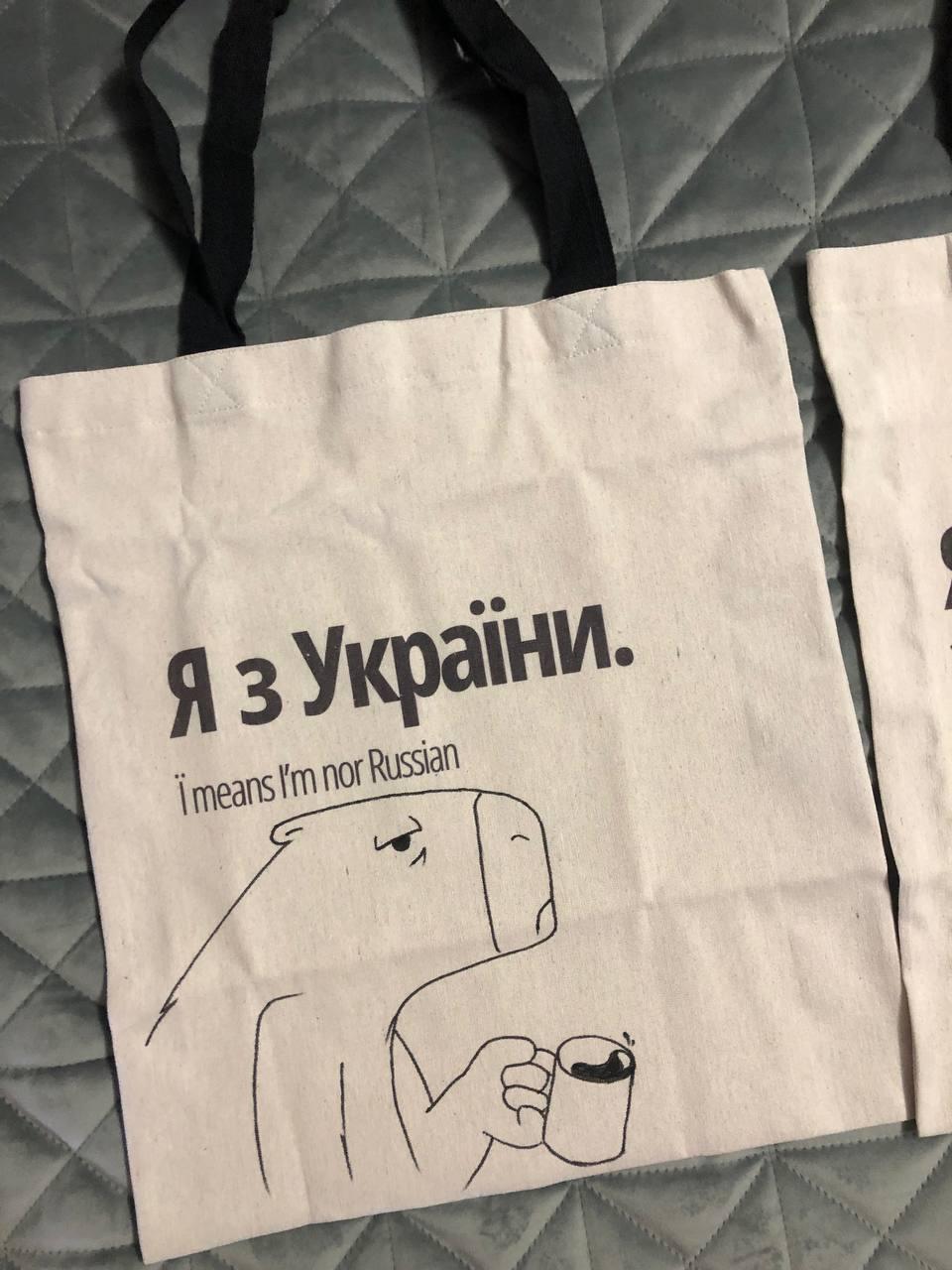 Торба з помилкою