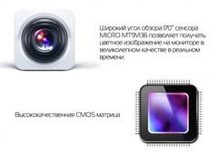 Камера заднего / переднего  вида универсальная М187