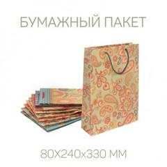 Подарочный бумажный пакет 80Х240х330