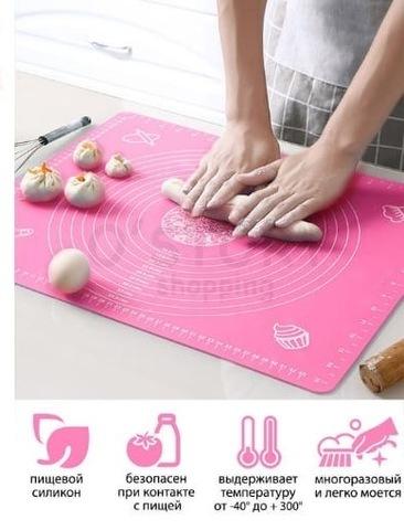 Силиконовый кулинарный коврик 40*50см