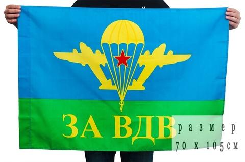 Купить флаг