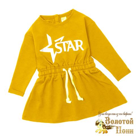 Платье девочке (3-7) 211017-OP1244.5