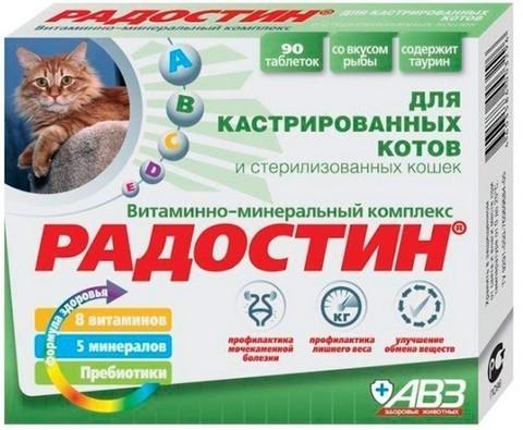 Радостин для кастрированных котов и стерилизованных кошек