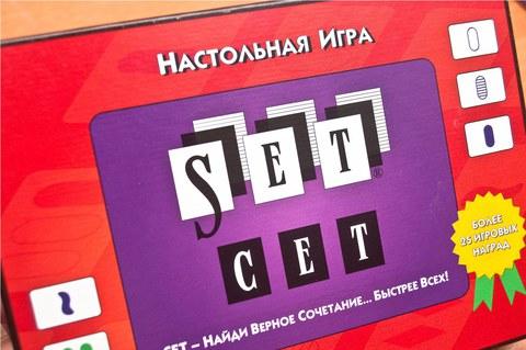 Настольная игра Сет (Set). Доставка бесплатно!