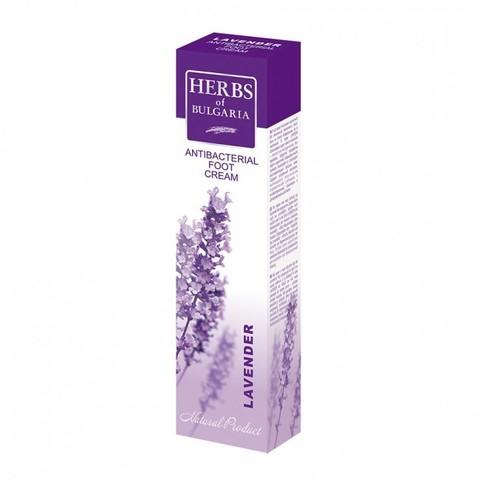 Крем для ног антибактериальный Lavender, 75 мл.