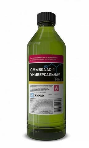 Смывка д/ЛКМ Химик 0,5л АС-1
