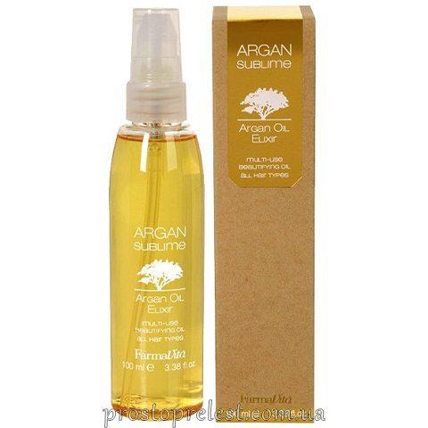 Farmavita Argan Sublime Elixir -Еліксир на основі арганової олії