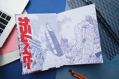 Большой блокнот «Каррамбейби в затерянном городе»