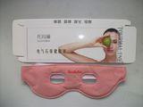 Турмалиновая маска-очки гелевая с магнитами