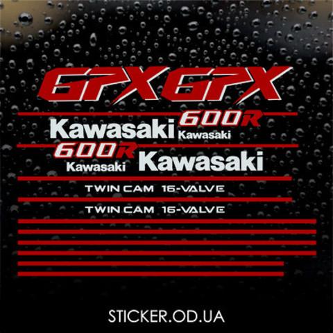 Набор виниловых наклеек на мотоцикл  Kawasaki GPX 600R, 1988