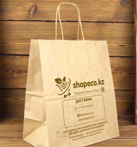 Пакет бурый крафт с лого SHOPECO 260*150*350, 70гр