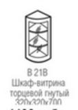 В 21В