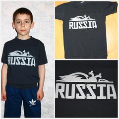"""Футболка """"RUSSIA"""" БОЛЬШАЯ Темно-серая"""