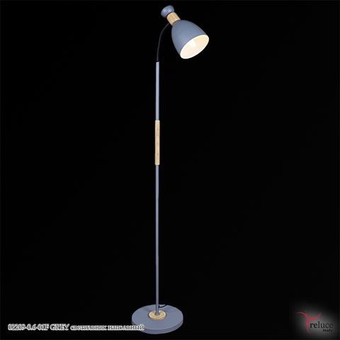 02209-0.6-01F GREY светильник напольный