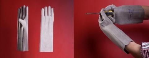 Перчатки диэлектрические штанцованные
