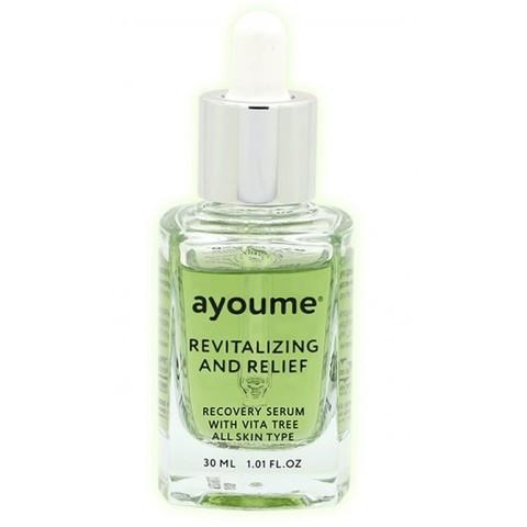 Сыворотка для лица Ayoume восстанавливающая 30 мл