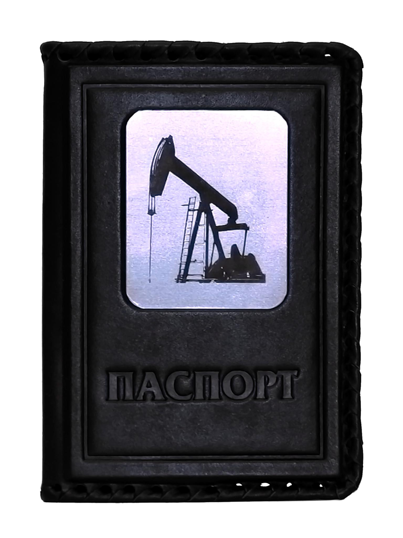 Обложка на паспорт | Нефть | Чёрный