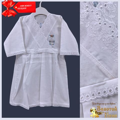 Рубашечка для крещения (68-74) 210615-OF1151