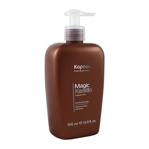 Kapous Fragrance free Кератин лосьон для волос, 500 мл
