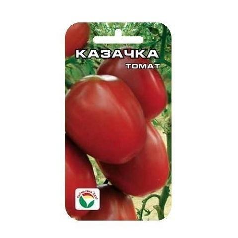 Казачка 20шт томат (Сиб сад)