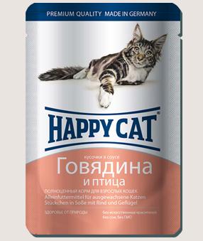 Влажные корма Пауч для кошек Happy Cat говядина и птица в соусе 9k_-5.jpg