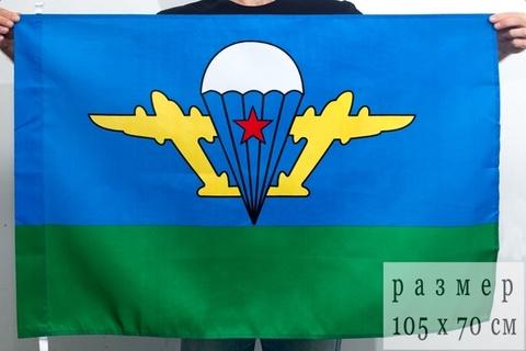 Купить флаг ВДВ СССР 70х105
