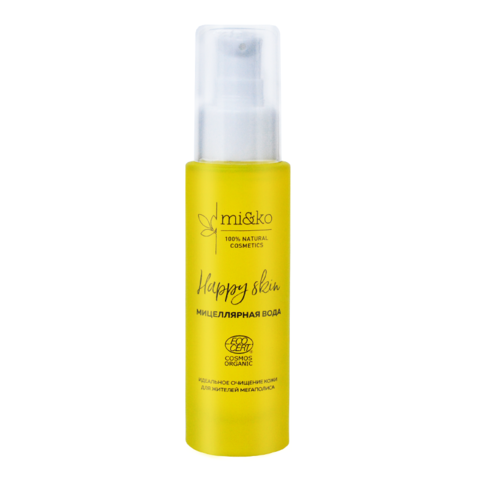 Мицеллярная вода Happy Skin, 50 мл