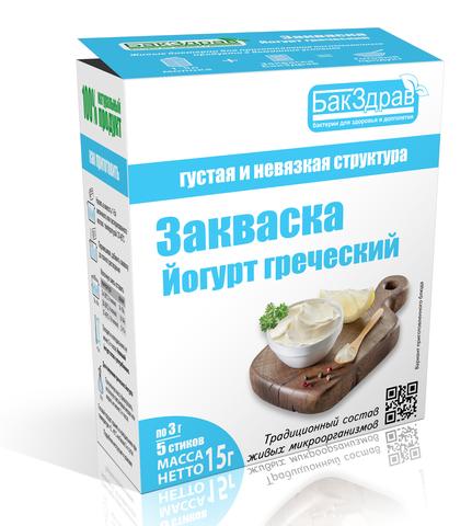 Бакздрав Закваска йогурт греческий 3 г