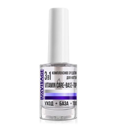 LuxVisage Средство по уходу за ногтями Комплексное средство 3 в 1 Vitamin CARE+BASE+TOP 9мл