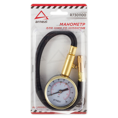 Манометр для шин со шлангом ARNEZI R7301100