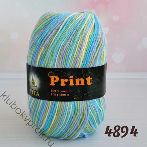 VITA BABY PRINT 4894, Бирюзовый/желтый/сиреневый