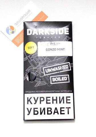 Табак для кальяна Dark Side Soft 250 гр. Gonzo Mint