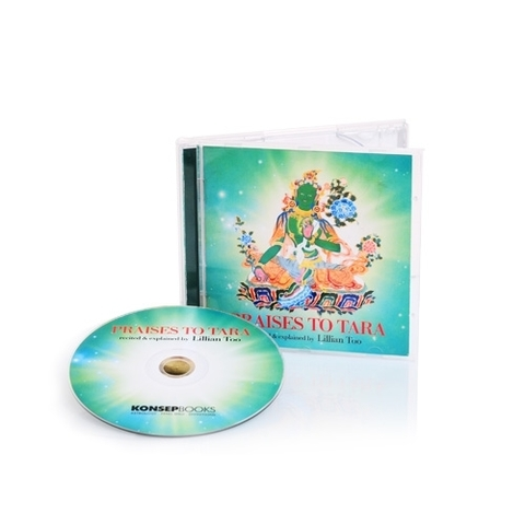 CD диск Тара