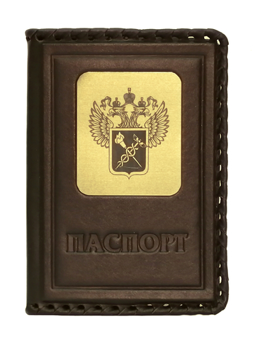 Обложка на паспорт | Герб таможни | Коричневый