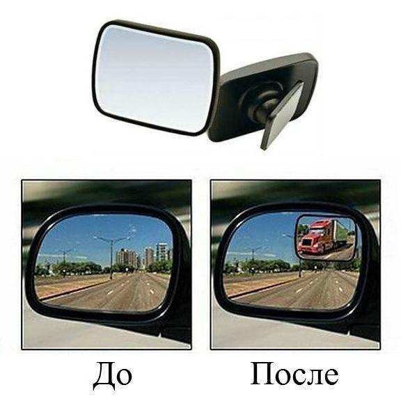 Аксессуары для автомобиля Автомобильные панорамные зеркала Total View (Тотал Вью) da40594df8b0a4feacef507a3a30f7af.jpg
