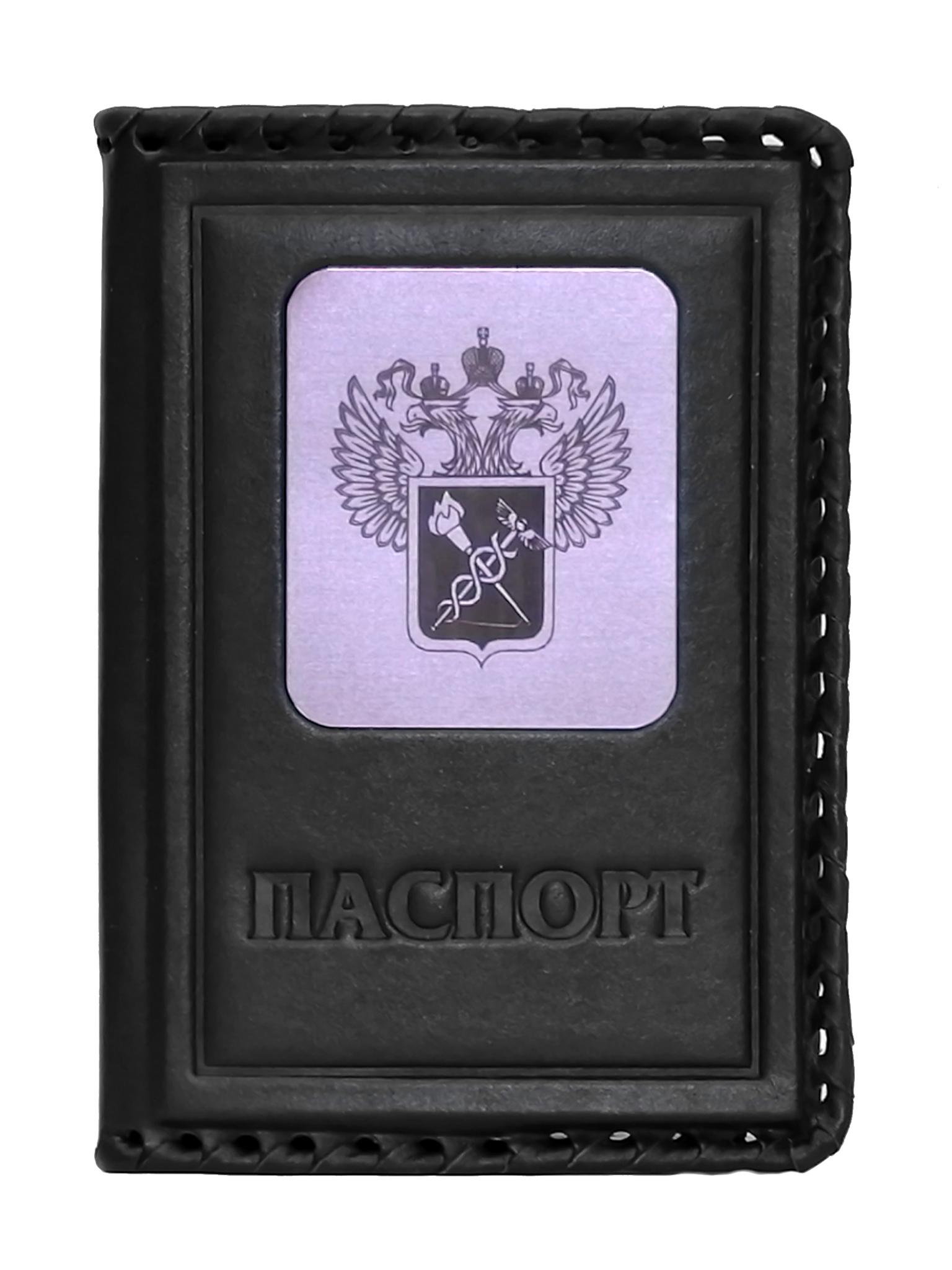 Обложка на паспорт | Герб таможни | Чёрный