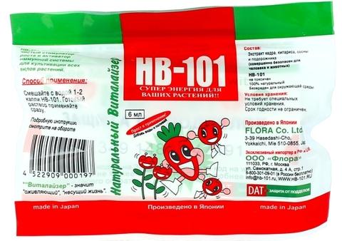 HB-101 6 мл стимулятор роста