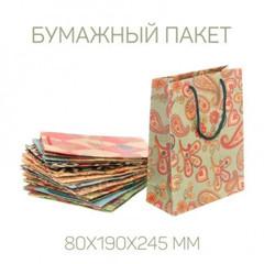 Подарочный бумажный пакет 80Х190Х245