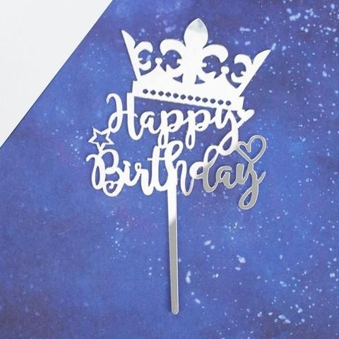 Топпер «С Днём Рождения», корона, серебро