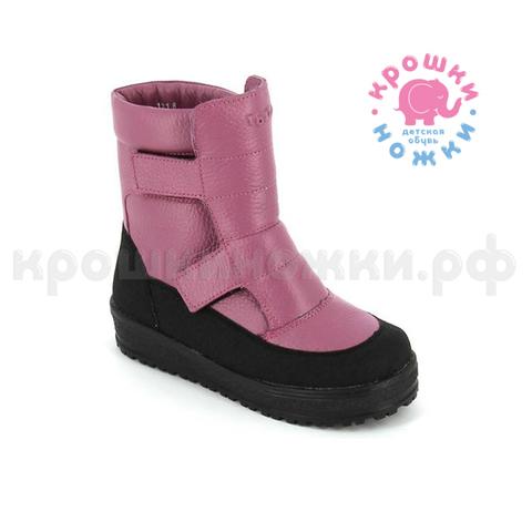 Зимние ботинки, цвет сирень, 27-31, Тотта (ТРК ГагаринПарк)