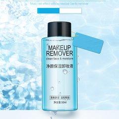 Распродано - Мицеллярная вода увлажняющая IMAGES Makeup Remover,50 мл