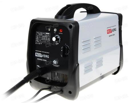 Аппарат сварочный полуавтомат RedVerg RDMIG-150K